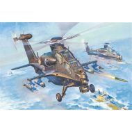 Hobby Boss WZ-10 Thunderbolt 87260 (1:72)