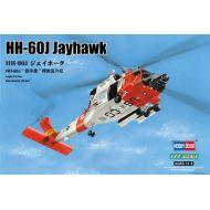 Hobby Boss HH-60J Jayhawk 87235 (1:72)