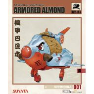 SUYATA BA-001 Mobile Armor - Armored Almond