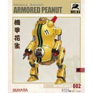 SUYATA BA-002 Mobile Armor - Armored Peanut
