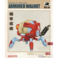 SUYATA BA-003 Mobile Armor - Armored Walnut
