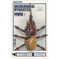 SUYATA MM-001 Marvelous Museum - Mechanical Dynastes