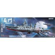 SUYATA SRK001 1:700 Nagato - Space Rengo Kantai Nagato Battleship