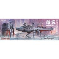 SUYATA SRK002 1:700 Mutsu - Space Rengo Kantai Mutsu Battleship